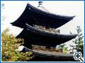 重文 信濃国分寺三重塔