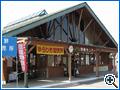 湯楽里館物産センター