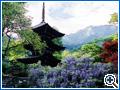 重文 前山寺